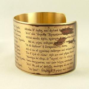 Homer's The Iliad - Ancient Greek Poetry Achilles - Brass Cuff ...