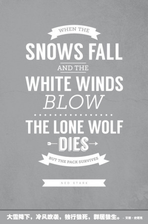 Lone Wolf Sayings The lone wolf dies , but