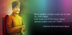 Allama Iqbal Shayari Collection to Read and Share (SMS, Email, Whatsup ...