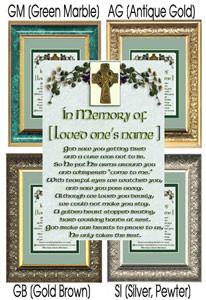Personalized Irish funeral prayer, bereavement, sympathy poem, prayer