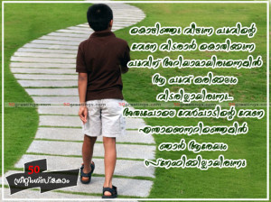 pictures,broken heart quotes malayalam, love quotes malayalam