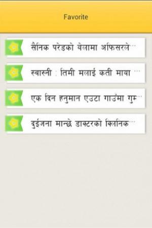 Nepali Funny Jokes by TechnoGuff