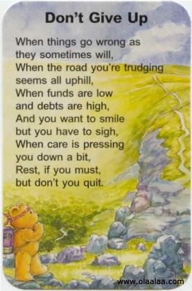Motivational poem-Inspirational-don't give up