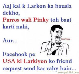 Friendship Request On Facebook