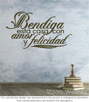 decal spanish wall wall wall wall sayings s 0137 quotes wall decals ...