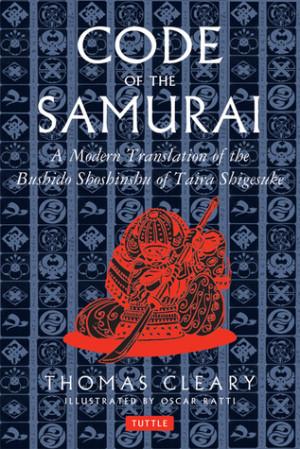 Book Of The Samurai Quotes http://pics9.imagezone.org/key/samurai ...