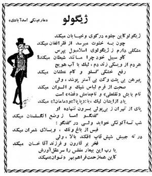 مجله توفیق - دهه ١٣٤٠
