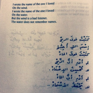 nizar #nizar qabbani #poetry #arabic poetry #arabic