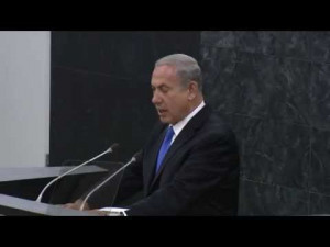 PM Netanyahu's Speech at the UN General Assembly (Quotes Prophet Amos)