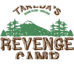 revenge_camp_greeting_card.jpg?height=250&width=250&padToSquare=true