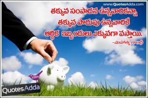 Best Telugu Quotations on Money | QuotesAdda.com | Telugu Quotes ...