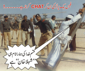 Pakistani Funny Pics Funny Pics of Anything With Captons for Fb For ...