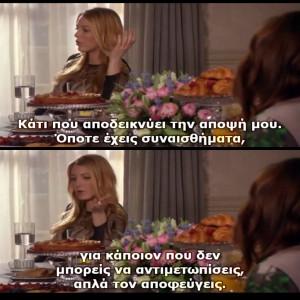 Blair Waldorf Quotes HD Wallpaper 4