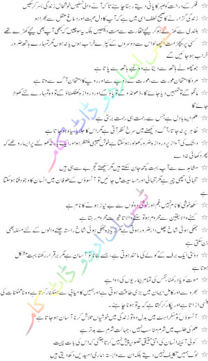 Urdu Quotes And Sayings Best