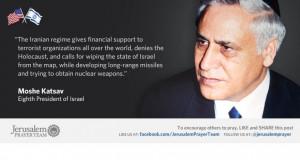 Famous Quotes About Israel : Moshe Katsav : Mike Evans : Jerusalem ...