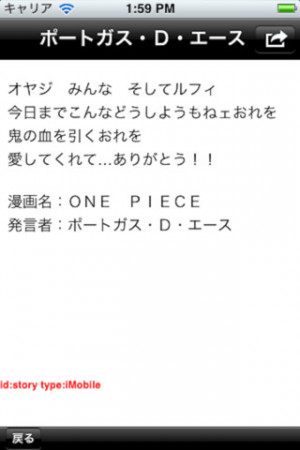 famous quotes japanese