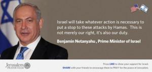 Benjamin Netanyahu quote