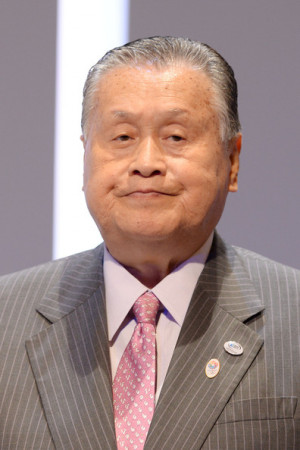 yoshiro mori tokyo 2020 olympic organizingmittee yoshiro mori