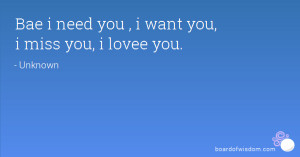 want a bae quotes