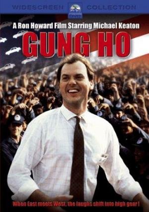 14 december 2000 titles gung ho gung ho 1986