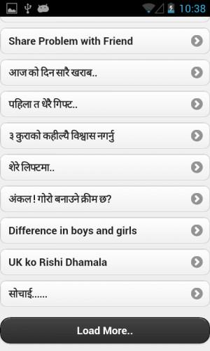 Nepali Super Jokes - screenshot