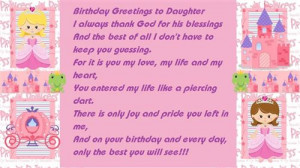 ... Wonderful Birthday With Happy Birthday Poems For Daughter-In-Law