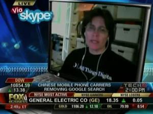 Kara Swisher of News Corp 39 s All Things Digital went on News Corp 39 ...