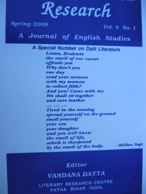 English Quotes About Life , English Class Quotes , English Literature ...