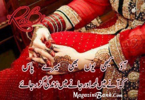 Urdu Sad Poetry Pictures SMS Images Facebook 2013 Free Download