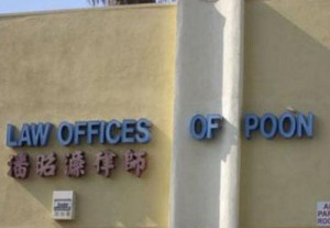funny-law-firm-names-11