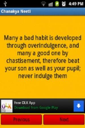 View bigger - Chanakya Neeti (FREE) for Android screenshot