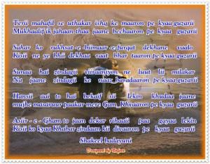 Love quotes in roman urdu wallpapers