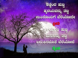 Posted by Sreekanth p at 03:21