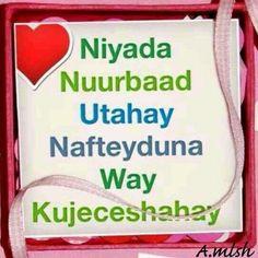 so in love more so in love somali