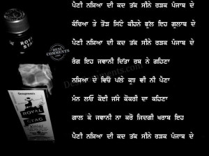 punjabi love quotes in english punjabi love quotes