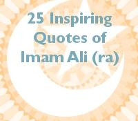 Arabic Love Quotes Imam Ali Old Best