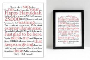National Lampoon's Christmas Vacation Best Quotes Print by Milk & Ice ...