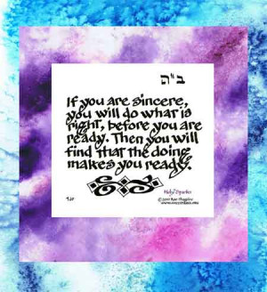 Jewish Mother Doodles Her Way to G-d, To Help You Create an Inspired ...