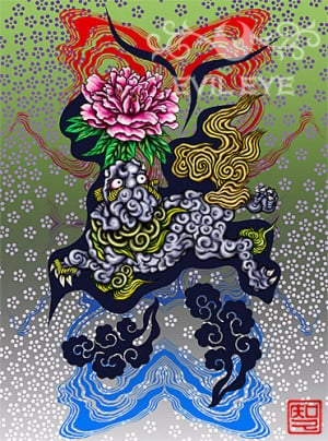 Japanese Tattoo Art Lion01