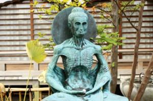 The Buddha in meditation.