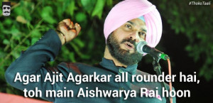Navjot Singh Sidhu Quotes That will Make You Question Your Own Sanity ...