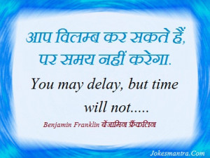 time quotes hindi picture