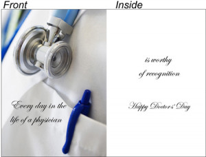 Doctor's Day 2011: Doctors Day SMS, Quotes & Wallpapers.