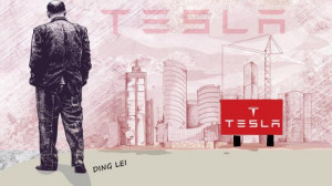... lei is not its new china chief tesla motors inc confirms ding lei is