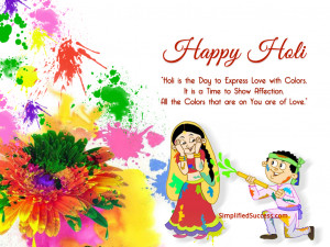 Download Happy Holi Wallpaper 2013 with Quote