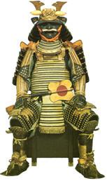 martial quotes samurai warrior quotes ultimate warrior quotes warrior ...
