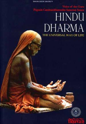 hindu_dharma_the_universal_way_of_life_voice_of_idk663.jpg