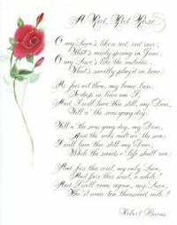 Shakespeare Sonnet – Artistic Rose Script / Gold accents