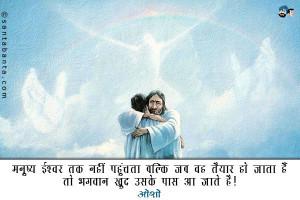 ... hindi suvichar of osho rajnish by rahul email this to friends hindi