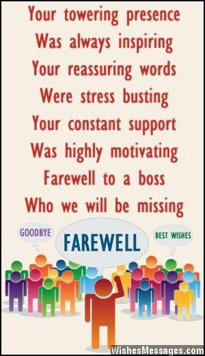 ... Messages, Farewell Ideas, Goodbye Quotes For Boss, Inspiration Quotes